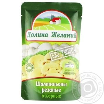 Dolyna Bazhan Mushrooms Cut Selected 200g - buy, prices for Furshet - image 3