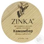 Сыр Zinka Камамбер козий с прованскими травами 50%