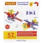 Конструктор Polesie Изобретатель 57 элементов