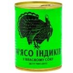 Ladus Turkey Meat in Own Juice 338g