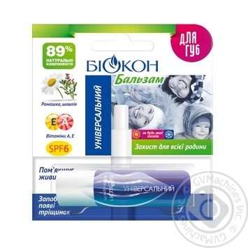 Бальзам Биокон Универсальный для губ гигиенический 4,6г - купить, цены на Ашан - фото 1