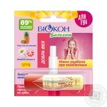 Balsam Biokon for lips 6g - buy, prices for MegaMarket - image 1