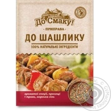 Spices Do smaku! to the shashlick 25g - buy, prices for Novus - image 1