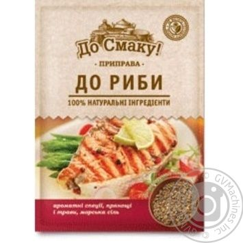 Spices Do smaku! for fish 25g - buy, prices for Novus - image 1