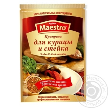 Spices Red hot maestro for steaks 30g - buy, prices for Novus - image 1