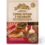 Spices Do smaku! Pepper mix with garlic 25g - buy, prices for Novus - image 1