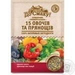 Приправа До Смаку 15 овощей и пряностей 25г