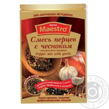 Spices Red hot maestro Pepper mix with garlic 30g - buy, prices for Novus - image 1