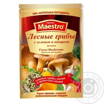 Spices Red hot maestro with greens 25g - buy, prices for Novus - image 1