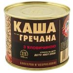 Alan Canned Buckwheat Porridge With Beef 525g