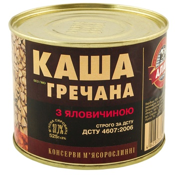 Консерви Алан Каша гречана з яловичиною 525г - купити, ціни на Novus - фото 1