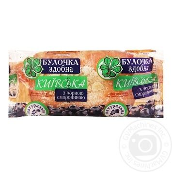 Kyyivkhlib Kyiv Buns with black currant capable 100g - buy, prices for Furshet - image 4