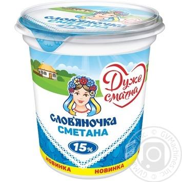 Slovianochka Sour cream 15% 345g - buy, prices for Furshet - image 1