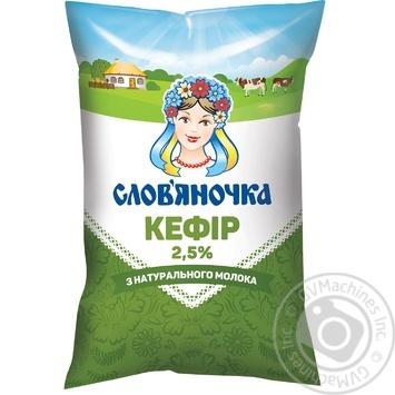 Кефир Славяночка 2.5% 950г пленка Украина - купить, цены на Фуршет - фото 1