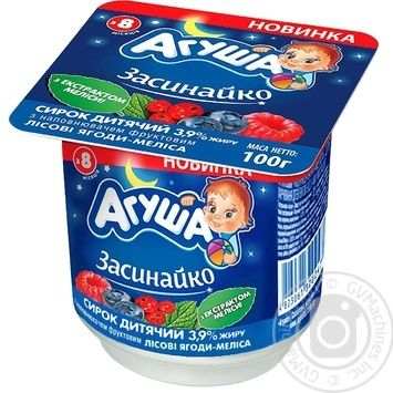 Agusha Zasynayko For Children From 8 Months With Berries And Melissa Cottage Cheese 3.9% 100g - buy, prices for Furshet - image 1