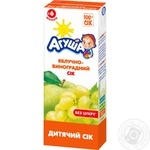 Сок Агуша яблоко-виноград осветленный для детей с 6 месяцев 200мл - купить, цены на Novus - фото 1