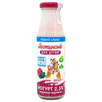 Yahotynske Dlya Ditey Bilberry-raspberry Yogurt 2,5% 200g - buy, prices for Auchan - photo 1