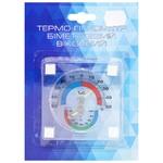 Thermohygrometer Household TGO-1