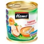 Hame Turkey Puree 100g