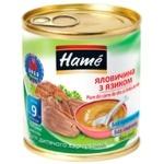 Пюре Hame яловичина з язиком 100г