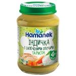 Пюре Hamanek индейка с запеченными овощами и рисом 190г