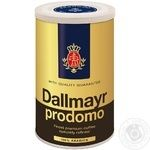Dallmayr prodomo arabica ground coffee 250g