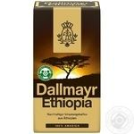 Ground coffee Dallmayr Ethiopia 500g Germany