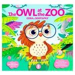 Книга Сова в зоопарке