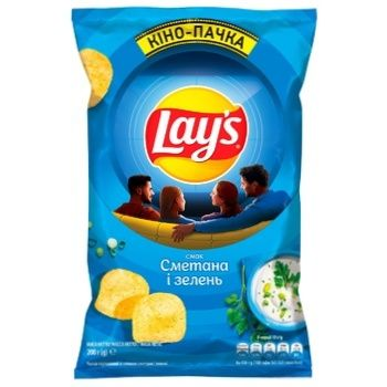 Lay's Sour Cream and Herbs Flavored Potato Chips 200g