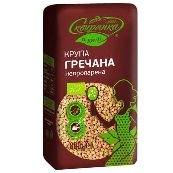 Skviryanka Organic Unsteamed Buckwheat Groats 800g - buy, prices for CityMarket - photo 1