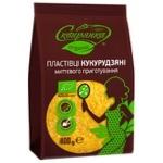 Skviryanka Organic Instant Corn Flakes