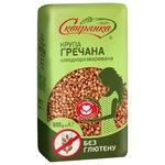Skviranka Gluten-Free Quick-digesting Buckwheat 800g