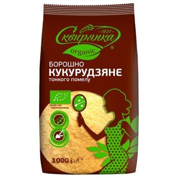 Борошно кукурудзяне Сквирянка органічне 1кг - купити, ціни на CітіМаркет - фото 1