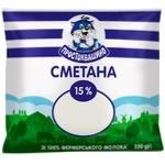 Prostokvashyno Sour Cream 15% 350g