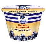 Десерт топленый Простоквашино черничный пирог 4,9% 180г