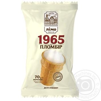 Морозиво Лімо Пломбір 1965 70г