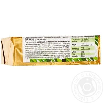 Сыр плавленый Веселая Коровка Cливочный с ветчиной 50% 90г - купить, цены на Фуршет - фото 3