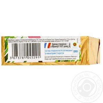 Сыр плавленый Веселая Коровка Cливочный с ветчиной 50% 90г - купить, цены на Фуршет - фото 4