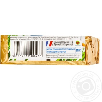 Vesela Korivka Processed сream cheese 46% 90g - buy, prices for Auchan - image 3