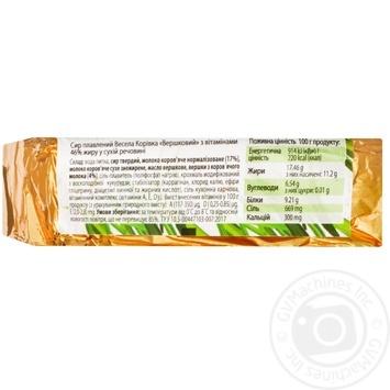 Сыр Веселая Коровка сливочный плавленный 46% 90г - купить, цены на Фуршет - фото 3