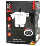 Кофеварка Bergner гейзерная + чашка