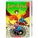 Книга Дж. К. Ролинг Гарри Поттер и тайная комната