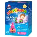 Raptor Nekusaika For Kids Against Mosquitoes Liquid 30 Nights