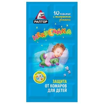 Пластини від комарів Раптор Некусайка для дітей 10шт.