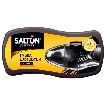 Salton Black For Smooth Leather Shoes Sponge - buy, prices for Metro - photo 2
