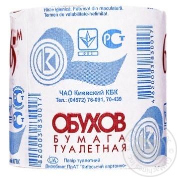 Obuhiv Toilet Paper 65m
