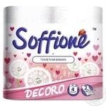 Toilet paper Soffione Decoro 2 ply 4 pcs Ukraine