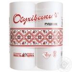 Полотенца бумажные Обуховский белые 2 слоя 2шт