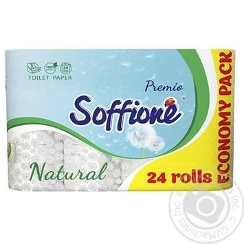 Soffione Natural Toilet Paper 24 rolls - buy, prices for Metro - image 1