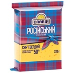 Slaviya Rossiyskiy Hard Сheese